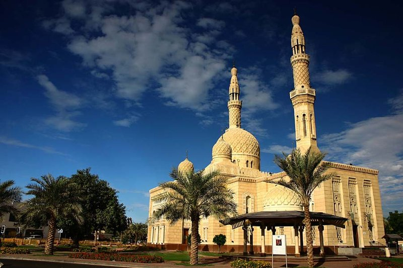Mosque at One